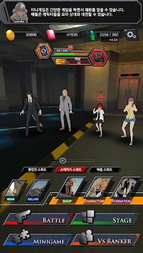 MZ : 레이징 인페르노  captures d'écran 1