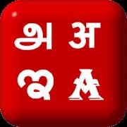 Multi-Lang Guide  Icon