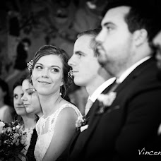 Wedding photographer Vincent Bidault (vincentbidault). Photo of 12.06.2017