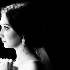 Wedding photographer Vadim Bic (VadimBits). Photo of 26.04.2018