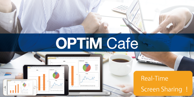 OPTiM Cafe- screenshot