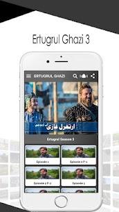 NTube: Ertugrul Ghazi All Seasons in Urdu HD 5