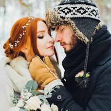 Wedding photographer Anna Gladunova (mistressglad). Photo of 19.12.2016