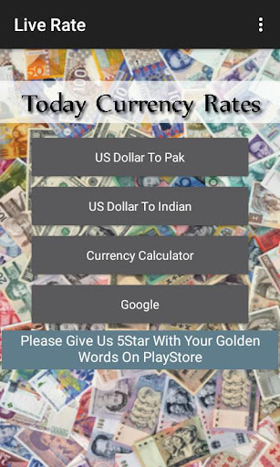 Us Dollar Rate Live Screenshot 3