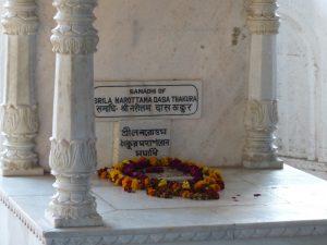 Narottam Das Thakur Samadhi