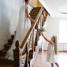 Wedding photographer Ivan Tulyakov (DreamPhoto). Photo of 11.10.2018
