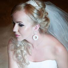 Wedding photographer Valeriya Lirabell (Lirabelle). Photo of 30.07.2015