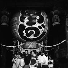 Photo: Naritasan Shinshouji Temple