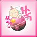 쑥쑥에듀 Icon