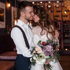 Wedding photographer Vera Galimova (galimova). Photo of 22.03.2018