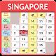 Singapore Calendar 2018-2019 SingaporeCalendar.com apk