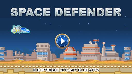 Space Defender - Retro Shooter