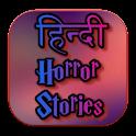 Hindi Horror Stories icon