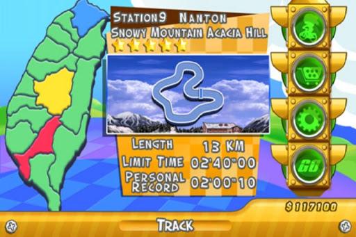 Bike Striker screenshots 16