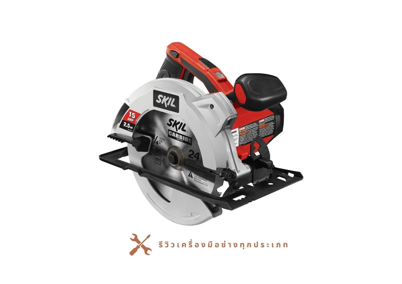6. SKILSAW 5280-01 Circular Saw With Laser Guide