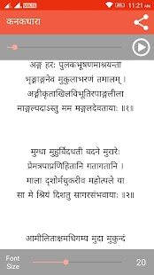 Shree Suktam Kanakdhara Lyrics with Audio - náhled
