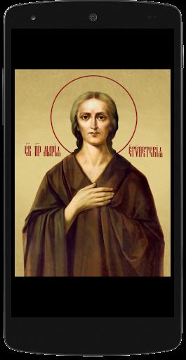 Акф. Марии Египетской