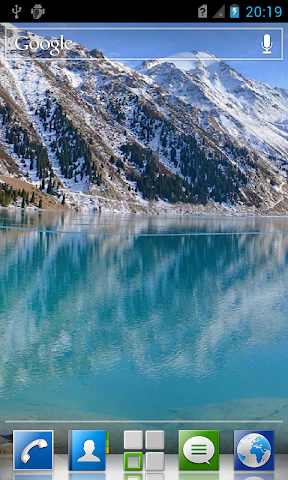 android Mountain lakes live wallpaper Screenshot 3