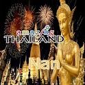 amazing thailand Nan province icon