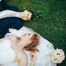 Wedding photographer Ilona Sosnina (iokaphoto). Photo of 08.10.2017