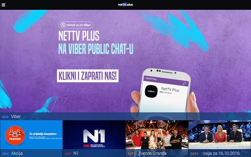 NetTV Plus  screenshots 7