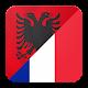 Meso Frengjisht Download for PC Windows 10/8/7