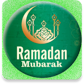 Ramadan Mubarak Wish HD Images