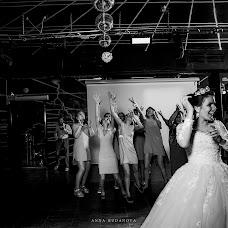 Свадебный фотограф Анна Руданова (rudanovaanna). Фотография от 12.11.2018