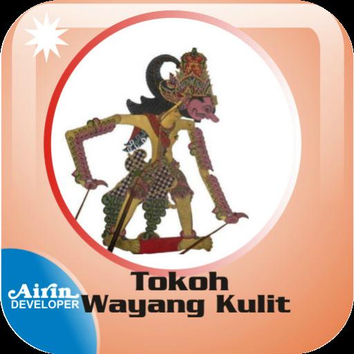 Tokoh Wayang Kulit Mahabarata