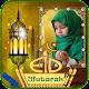 Eid Profile photo or Status DP Maker (app)