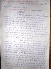 Photo: पंकज कुमार:बैच-15(RN-729) का अनुभव,पेज-01