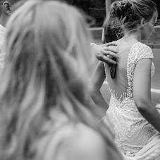 Свадебный фотограф Дима Сикорский (sikorsky). Фотография от 09.01.2019