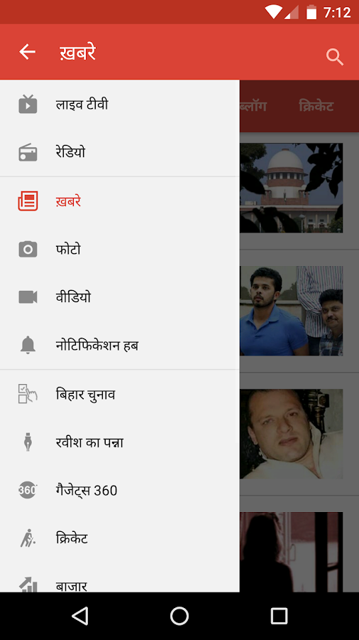 Watch ndtv live news in hindi / Edgar rice burroughs barsoom series
