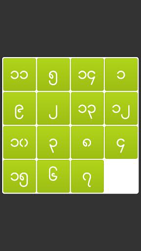 Sorting Burmese Numbers