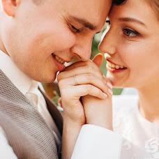 Wedding photographer Evgeniya Sova (pushistayasova). Photo of 17.09.2018