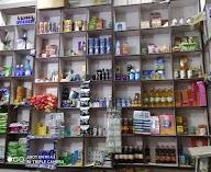 Shiv Store & Services photo 1