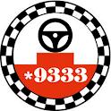 Bumerang Taxi Client icon