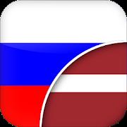 Russian-Latvian Translator