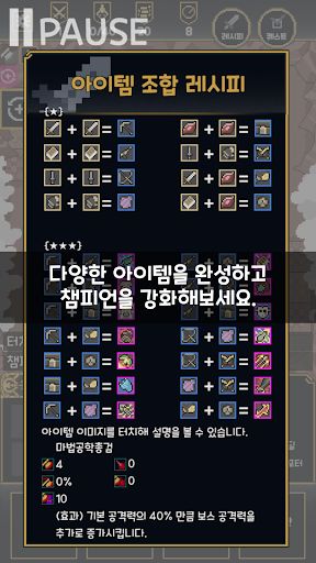LOL Tower Defense android2mod screenshots 5