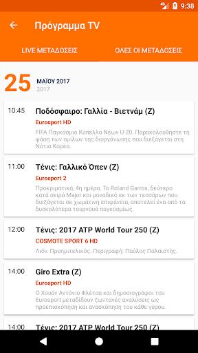 SportsDNA - SDNA Apk Download 3
