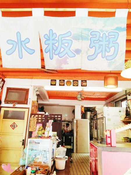 台南在地懷舊小吃- 阿喬師水粄粥/古早味阿婆水/孕婦小孩必吃推薦