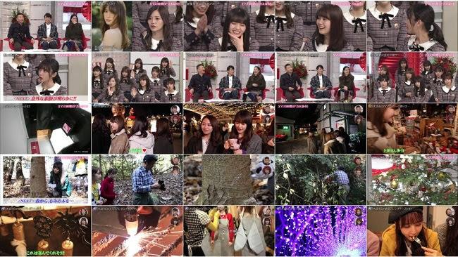 181223 (720p+1080i) おしゃれイズム…乃木坂46クリスマスSP! 乃木坂がスタジオをクリスマス色に!