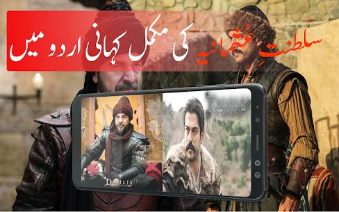 Saltanat Usmania: Ottoman Empire,Ertugrul Gazi Urdu 1