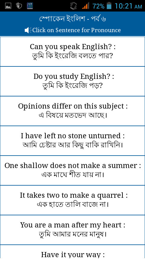 E2b dictionary english to bangla download pdf