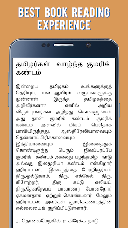 The Great History of Tamil 18.0 screenshot 709031