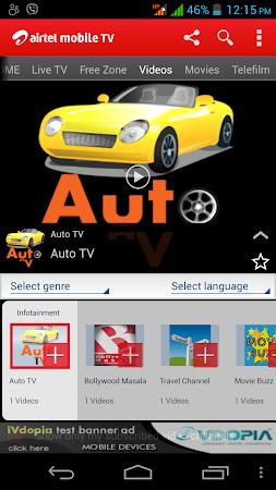 Airtel Mobile TV (Bangladesh) 5 screenshot 253575