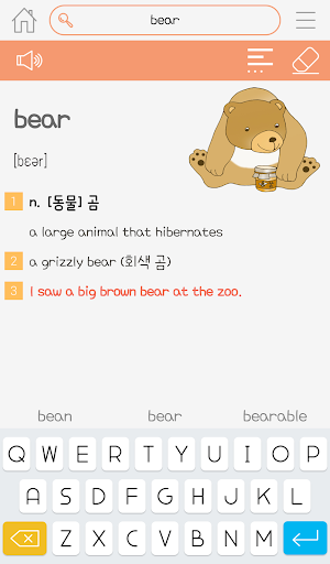 Jmiro English (Word game) modavailable screenshots 8