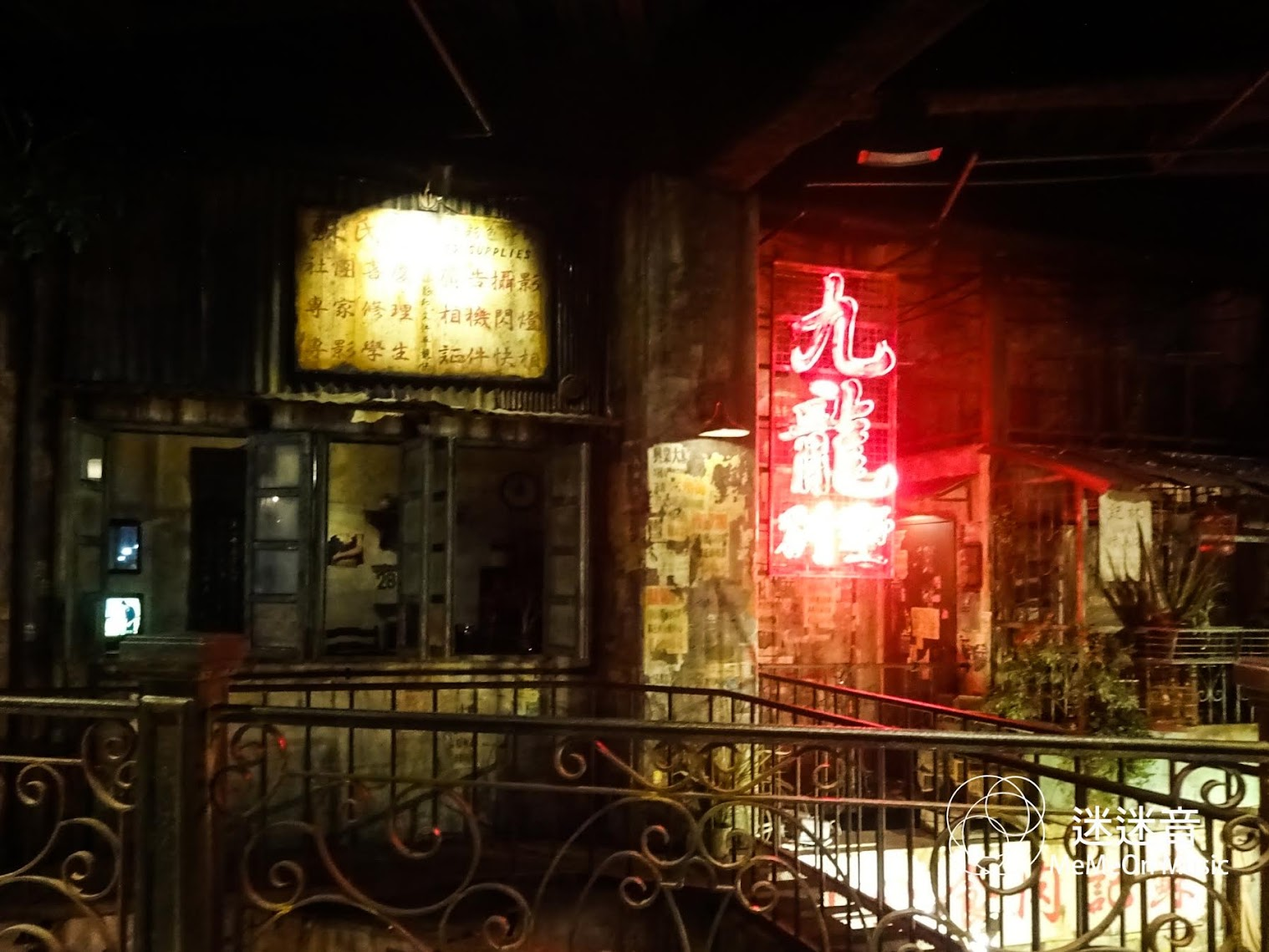 [迷迷日本] 欅坂46 、 水曜日のカンパネラ PV聖地 香港魔窟還原度爆表 WAREHOUSE 川崎 電腦九龍城 (11/17即將停業)