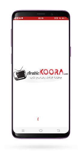 Arabic Koora - News, Entertainment & Sports Update 1.2 screenshots 1