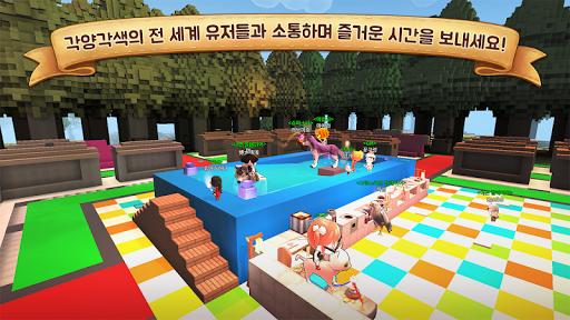 Islet Online : Craft Online 1.068 screenshots 1